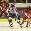 Der KAC startet in die Pre-Saison. Foto: www.eishockey.org / W. Valentin