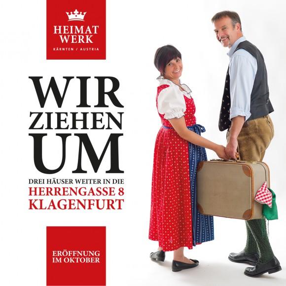 Nur ein paar Häuser weiter werden KundInnen der Klagenfurter Filiale des Kärntner Heimatwerks, kompetent und freundlich wie immer, ab Oktober in den neuen Räumlichkeiten in der Herrengasse 8 beraten.