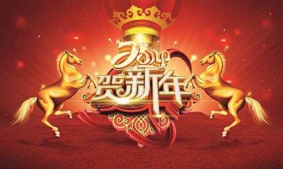 Die Show in Velden am Wörthersee findet in chinesischer Sprache statt.